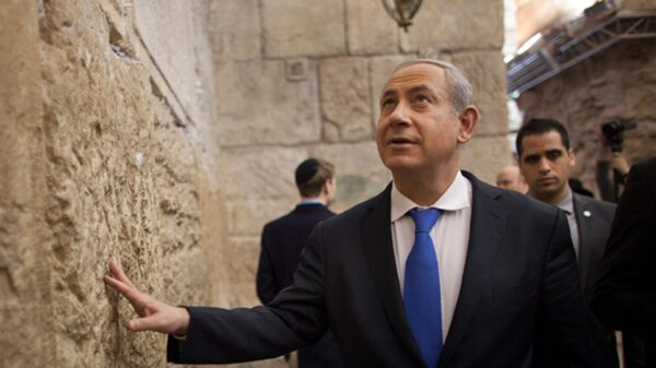 Israeli's Prime Minister Benjamin Netanyahu Ousted by Government