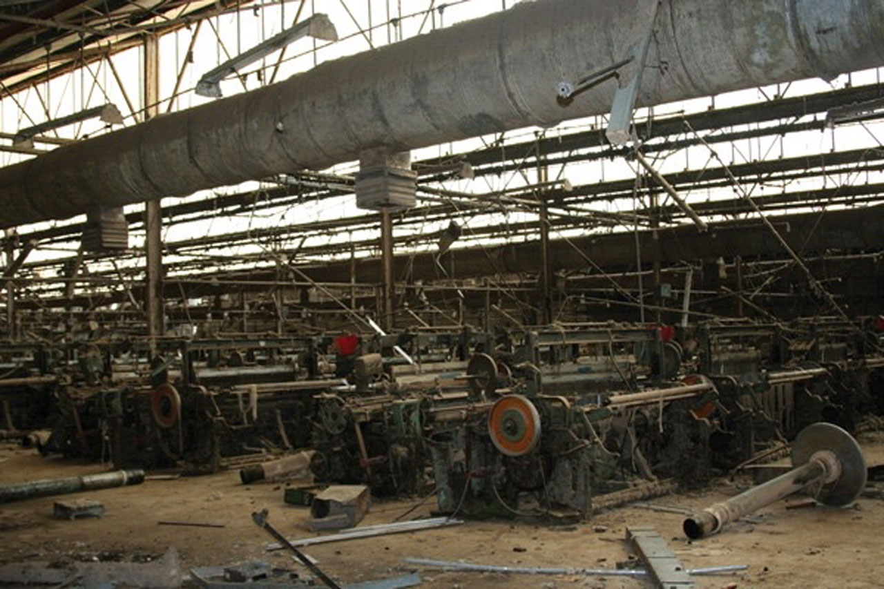 Union, Northern governors bicker over planned sale of Kaduna Textiles | The Guardian Nigeria News